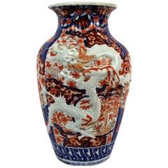 19th Century Imari Porcelain Baluster Vase with Dragon Relief Decoration