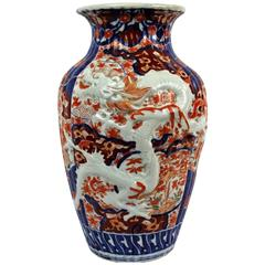 19th Century Imari Porcelain Baluster Vase with Dragon Relief Decoration