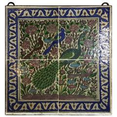 Vintage Persian Tile Wall Hanging