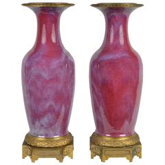 Pair of Early 19th Century, Chinese Sang De Boeuf Vases or Lamps