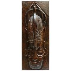 1970s Hammered Copper Wall Art Sculpture Signed Kalumba