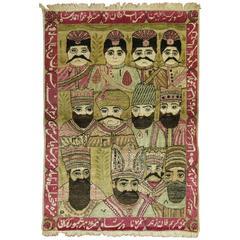Kings of Persia Lavar Kerman Rug Mat