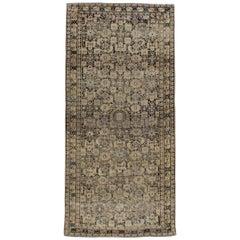 Antique Central Asian Turkoman Rug