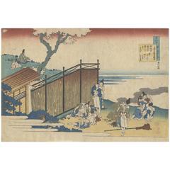 Katsushika Hokusai Japanese Woodblock Print 19th Century Ukiyo-e, Red Sunset