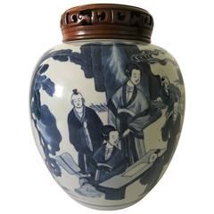 Late 17th Century Kangxi Period Jar with Wooden Lid, 1662-1722