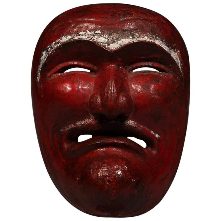 Early 20th Century Noh Mask Japan/Indonesia Old Man Character