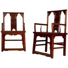 Pair of Chinese Carved Throne Armchairs