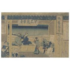 Hokusai, 36 Views of Mount Fuji, Yoshida, Tokaido, 19th Century Woodblock Print
