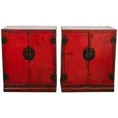 18th Century Chinese Pair of Two-Door Cabinets