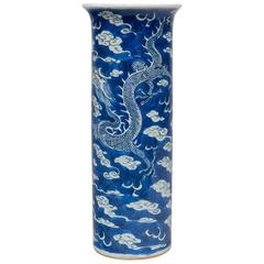 Chinese Blue and White Vase, circa 1870