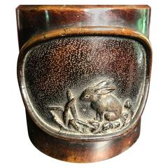 Japanese Bronze Moon Rabbit Vase Rare Find and Opportunity