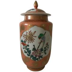 Early Republic 20th Century Chinese Gilt Famille Rose Lidded Jar
