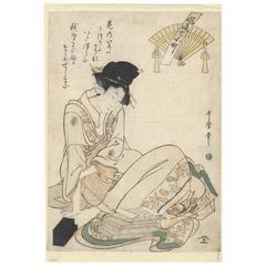Utamaro I Kitagawa Ukiyo-E Japanese Woodblock Print 1800s, 19th Century Beauty