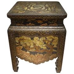 Unusual Chinese Lacquer Storage Table for Prints, circa 1920
