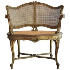 Very Finely Carved and Gilded Wood Napoleon III Marquise en Corbeille