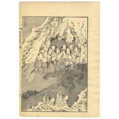 Katsushika Hokusai Ukiyo-E Japanese Woodblock Print, 100 Views of Mt. Fuji