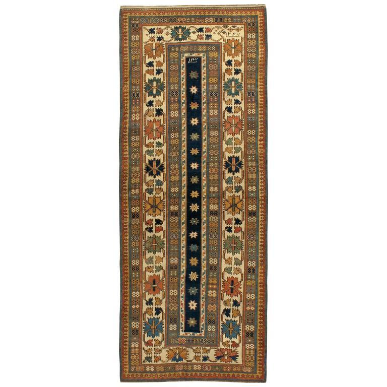 Antique Caucasian Rug For