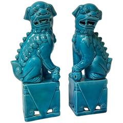 Pair of Mid-Century Japanese Foo Dog Book Ends