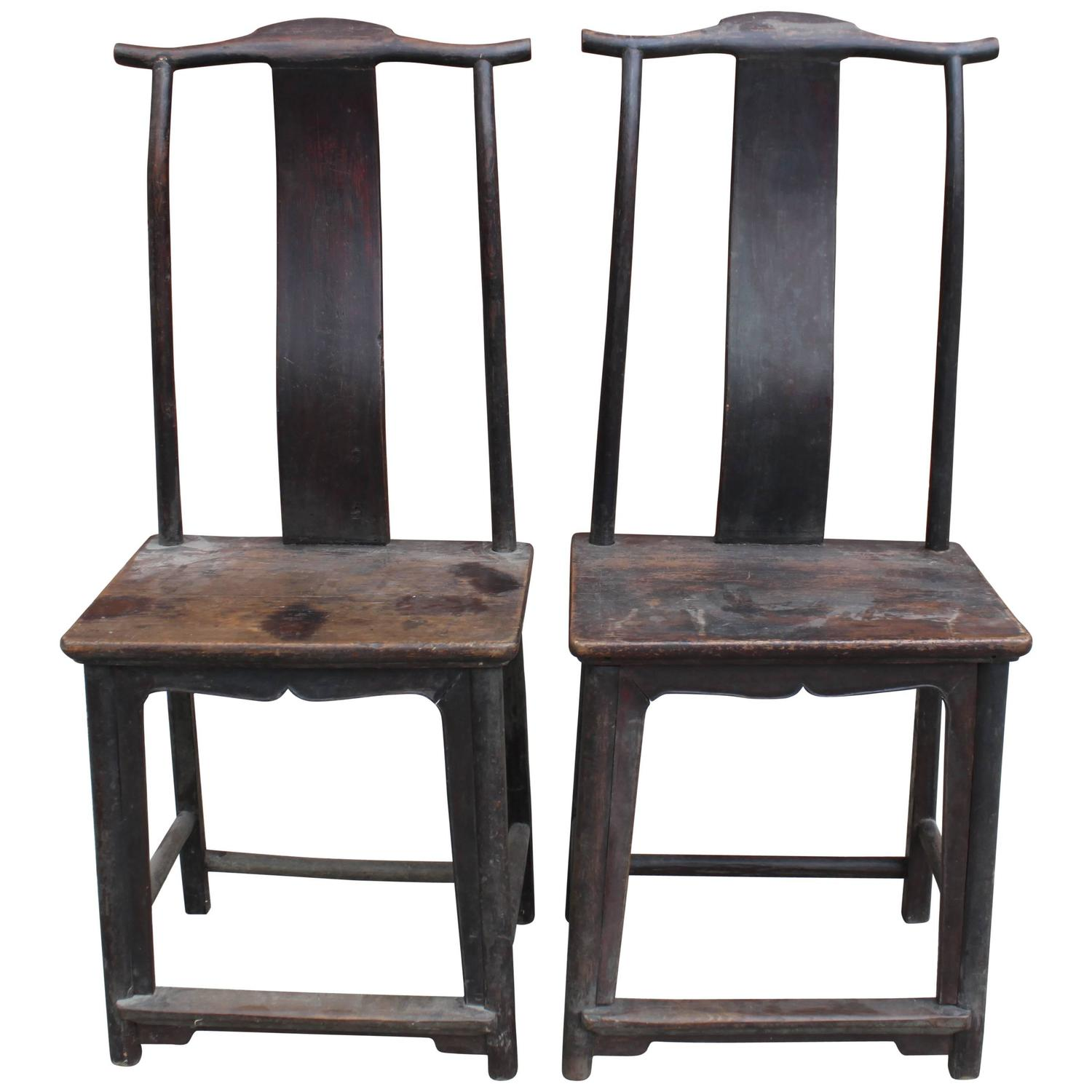 Pair Of Antique Chinese Yoke Back Chairs