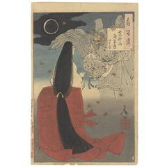 Yoshitoshi Tsukioka 19th Century Japanese Woodblock Print Ukiyo-E Beauty Ghost