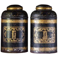 Late19th Century Toleware Tea Canisters