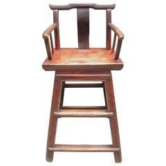 Qing Period 19th Century Chinese Childs High Chair