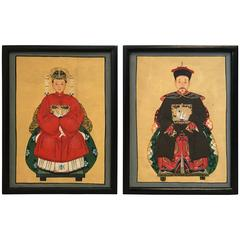 1960s Asian Emperor and Empress Framed Paintings, Pair