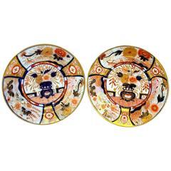 "Antique English John Rose Coalport Porcelain Imari ""Japan"" Cabinet Plates, Pair"