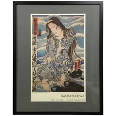 Masami Teraoka Signed Lithographic Print