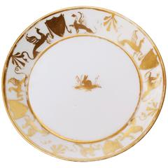 Early 19th Century Paris White Porcelain Sweet Dish