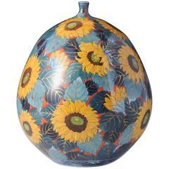 Japanese Contemporary Ovoid Arita Porcelain Vase by Sho-un, Master Artist