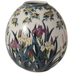 Japanese Contemporary Ovoid Porcelain Vase by Sho-un Master Artist