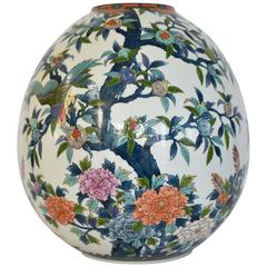 Japanese Contemporary Ovoid Porcelain Vase by Sho-un, Master Artist