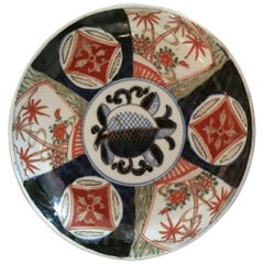 Early 20th Century Imari Plate