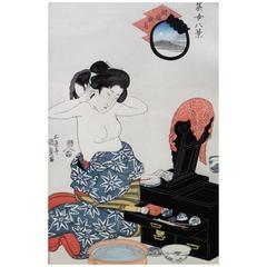 Japanese Woodblock Print inspired by Utagawa Kunisada