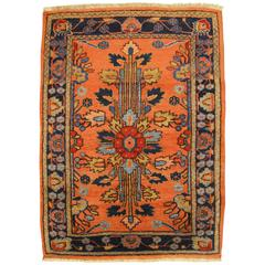 Antique Persian Sarouk Oriental Rug, in Small Size W/ Extended Central Medallion