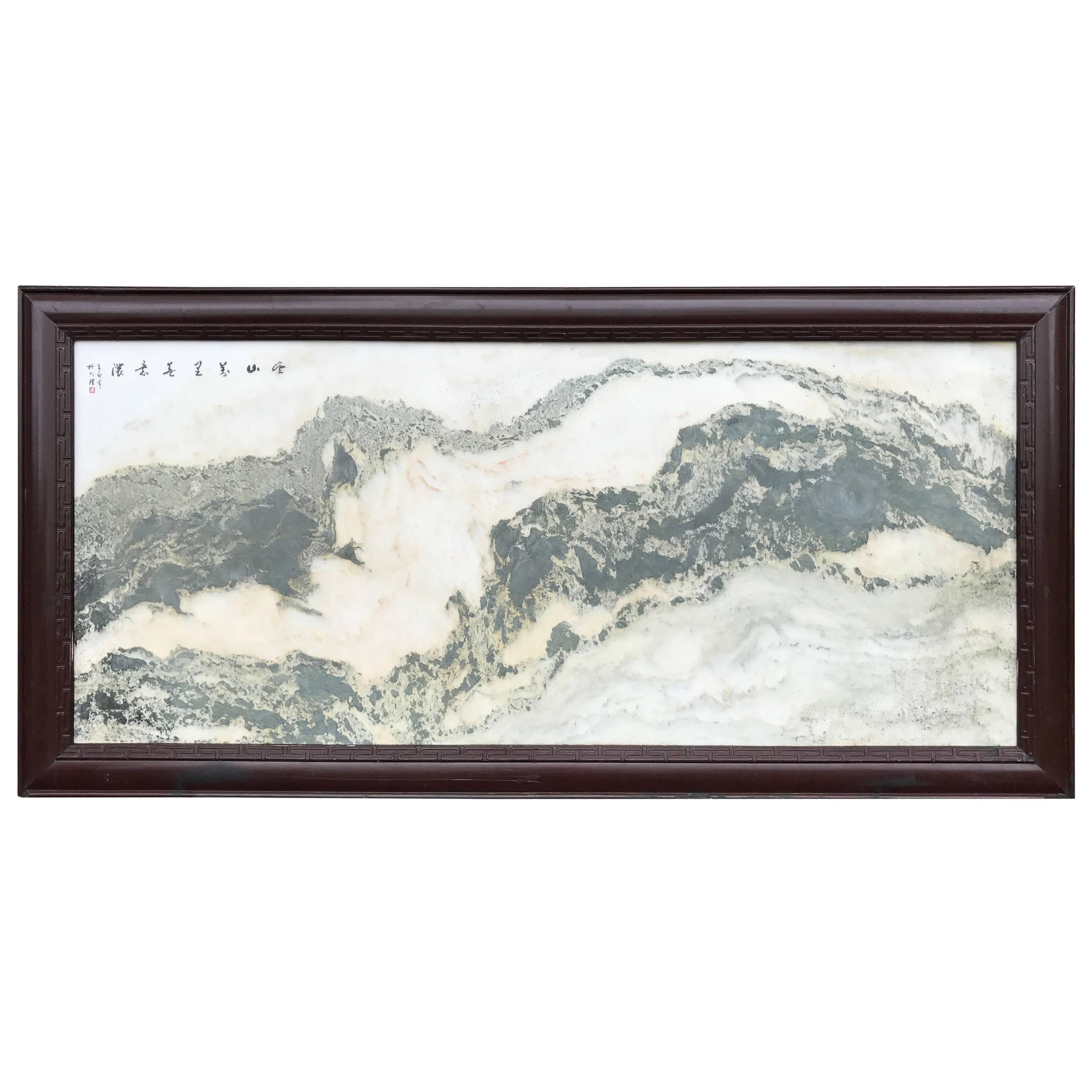 """China Huge Natural Marble Stone """"Painting"""" Mountain scape"""