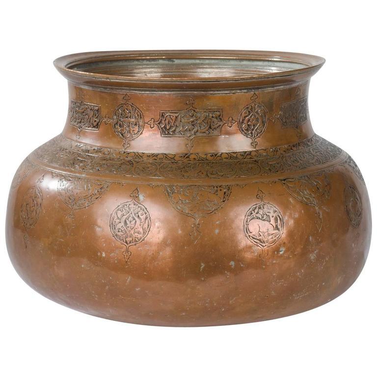 17th Century Safavid Copper Basin