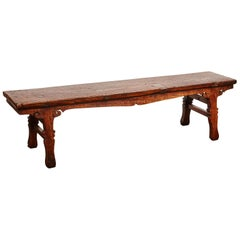 18th Century Chinese Low Sword Leg Bench or Table