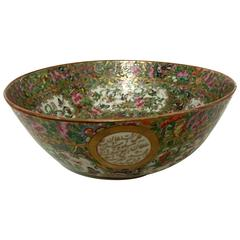 Gilt-Ground Famille Rose Cantonese Porcelain Bowl Made for Sultan Massud Mirza
