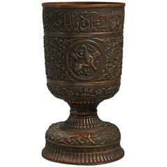 19th Century Spanish Bronze Urn, Spanish Islamic Revival