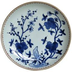 18th C. Chinese Porcelain Deep Plate or Dish, Blue and White, Qing, Qianlong