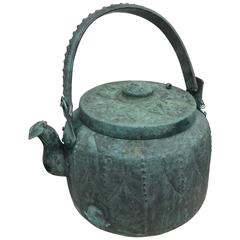 "Japan Big Bronze Tea  Water Vessel ""Lotus Leaf"" Yakan, Blue Patina"
