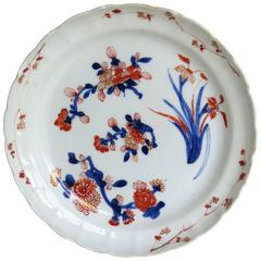 Early 18th Century Chinese Porcelain Plate or Dish Imari Export, Circa 1735