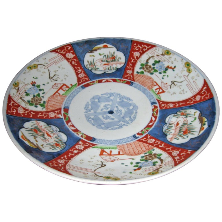 19th century Japanese Imari Petite Charger For Sale