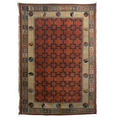 Tibetan Ying Yang Carpet