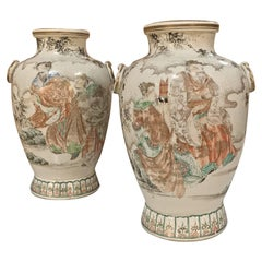 Pair of 19th Century Satsuma Vases