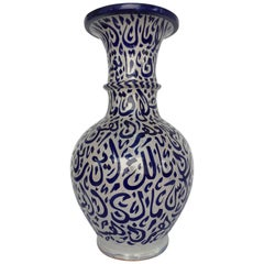 Large Moroccan Ceramic Vase from Fez with Blue Calligraphy Writing