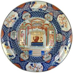 Superb Large Chinese Export Armorial Charger