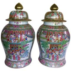 Large Pair of Famille Rose Baluster Jars with Lids